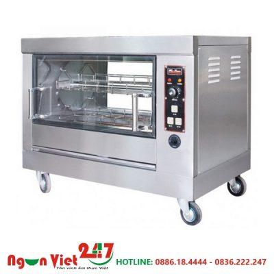 Lò nướng điện YXD-268