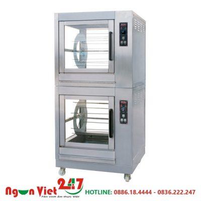 Lò nướng điện 2 ngăn WYE-892